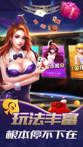 明珠国际电玩城