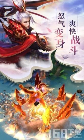蜀山酒剑仙