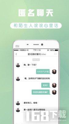 茄子视频app