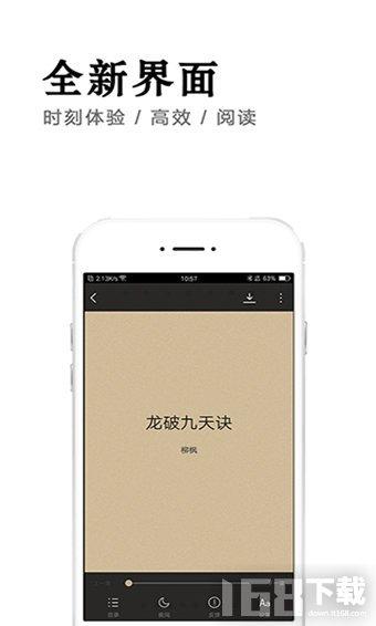 万阅小说手机版