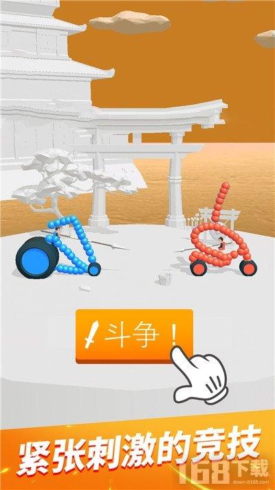 终极飞车战役