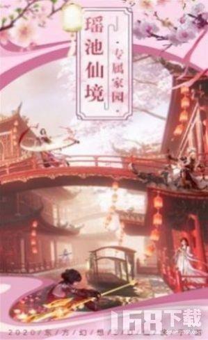 九州圣灵传