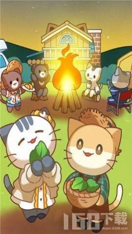 猫之森友会