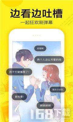韩国叮咚漫画