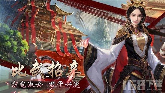 仙域斩妖传
