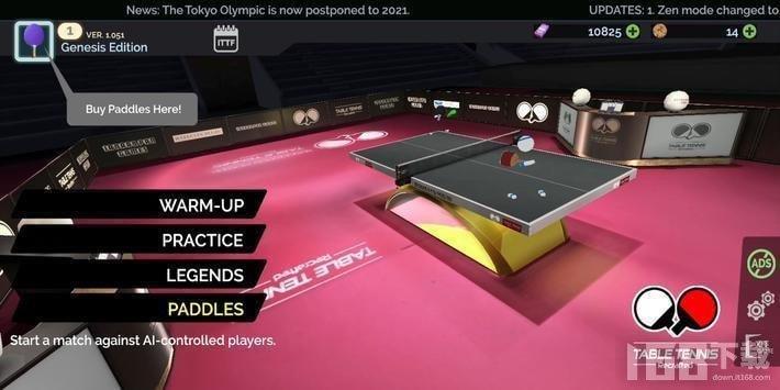 乒乓球重新制作