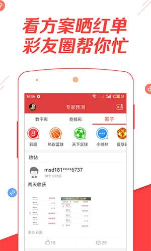 王中王心水精选资料论坛