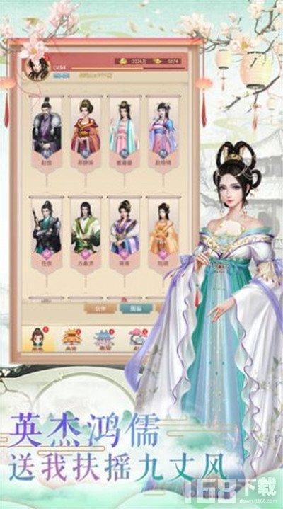 琉璃美人传游戏