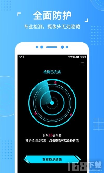 探头鹰app