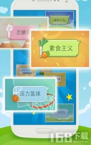 微信气泡app