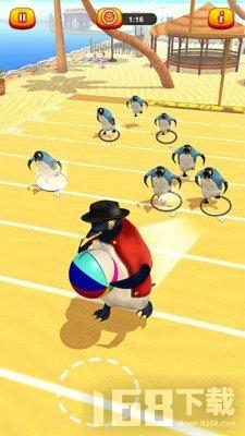 企鹅欢乐踢球手游
