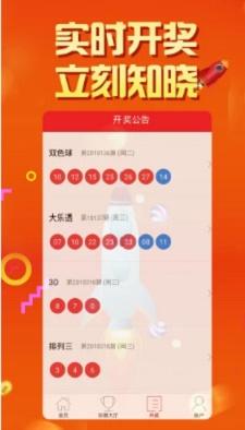 王中王手机论坛488833