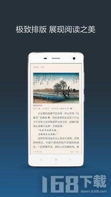 小米小说app