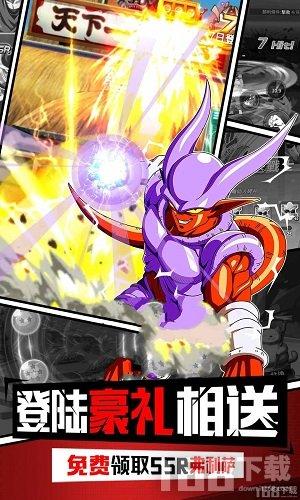 龙珠超神之战