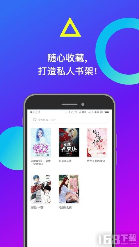 小布阅读app