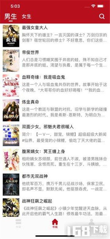 书趣屋app