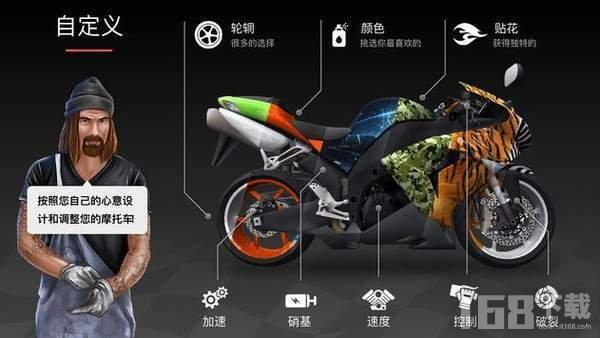 特技惊险摩托车