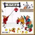 香港挂牌彩图资料