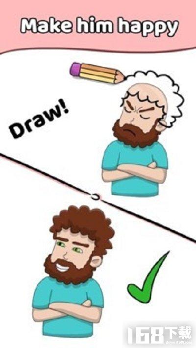 我是画画天才