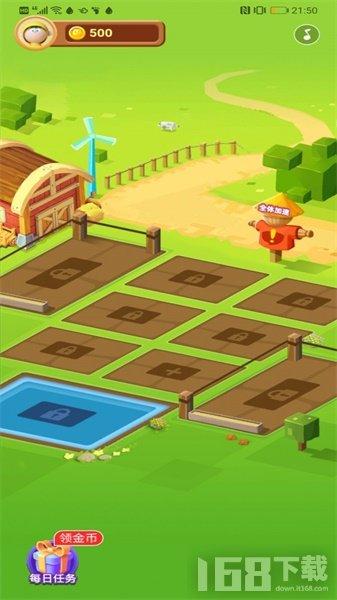 我的农田最新版