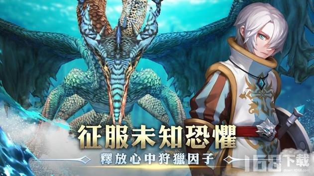 龙之谷新世界