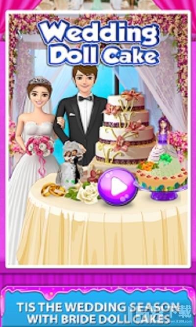 婚礼娃娃蛋糕制造商