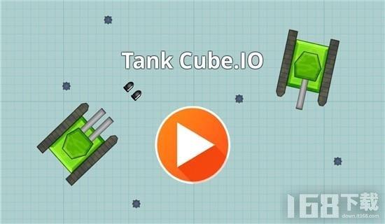 坦克立方体