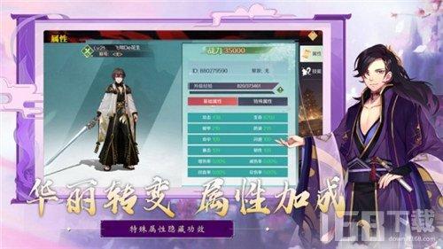 妖姬幻界游戏