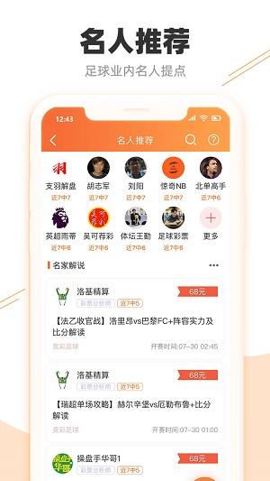 909香港6合社区资料