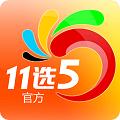 浙江11选5开奖结果