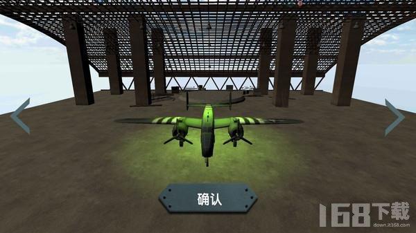 苍穹雷电战机