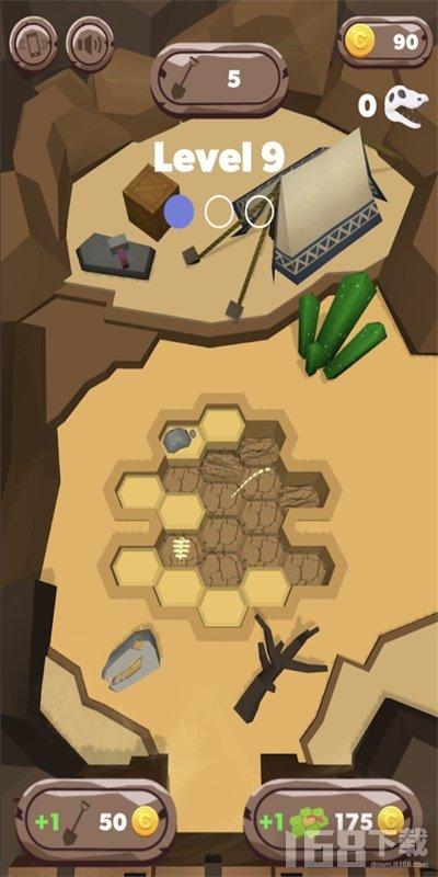 考古学家模拟器