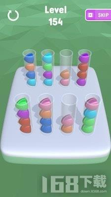 颜色分类3D