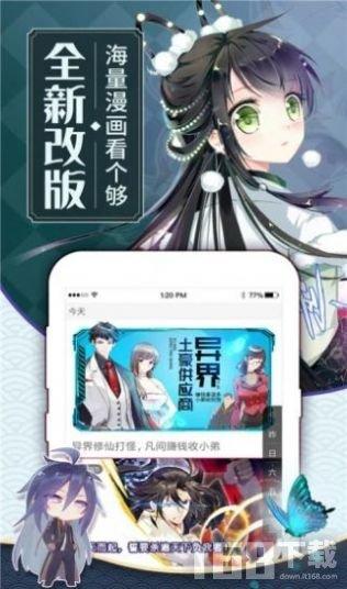 pruburb中文版