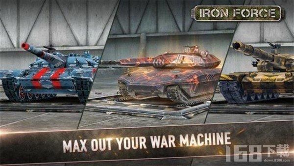 铁军坦克战争
