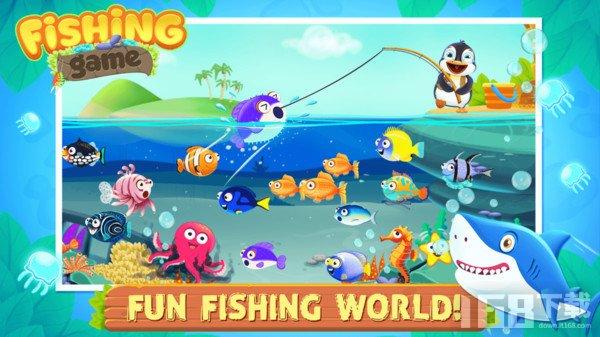儿童欢乐钓鱼