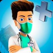 急诊医生手术模拟器