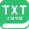 txt全本小说书城app