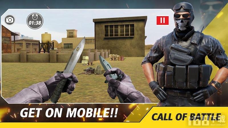 反恐暴击陆军任务游戏