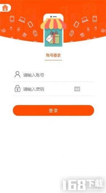 天宏沐晨app