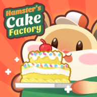 我的工厂蛋糕大亨