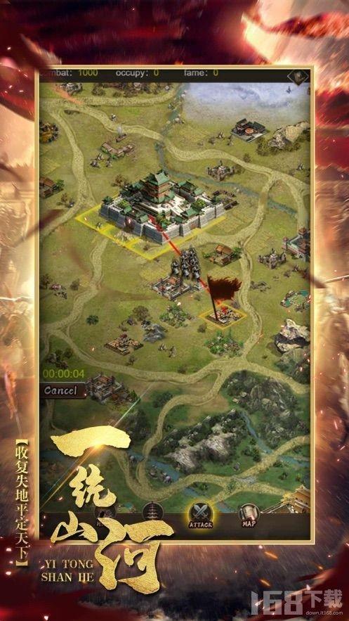 乱世三国征战九州