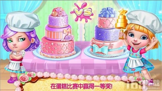 宝宝蛋糕巴士