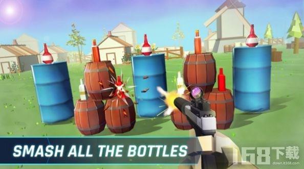我射瓶子最牛