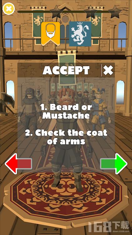 骑士的选择