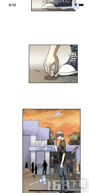 漫画盒子app