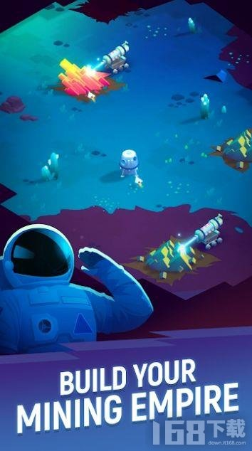 系外行星矿工