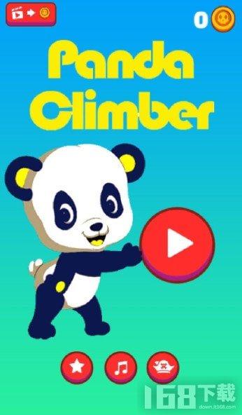 熊猫登山者安卓版
