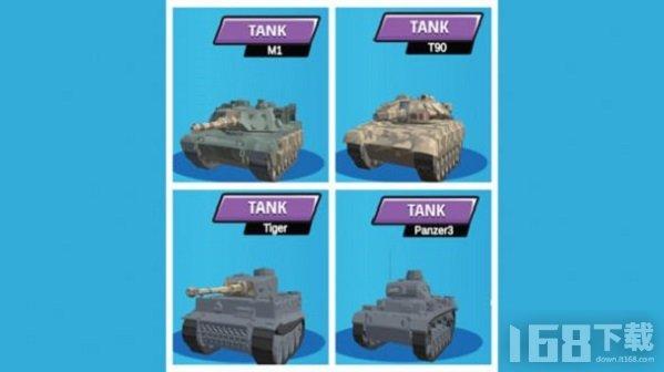 终极坦克淘汰赛