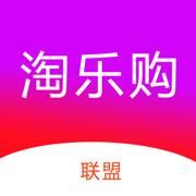 淘乐购联盟app